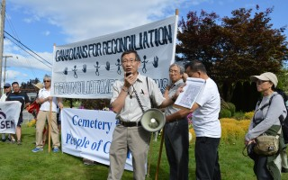 加和會二埠集會 籲保護華人先僑墳場