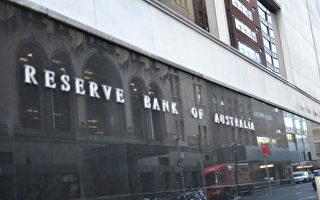 澳洲降息至1.5% 30萬房貸月省44元