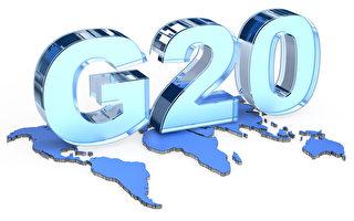 蔡慎坤:万邦来朝的G20给杭州带来什么?