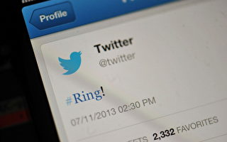 """防恐!推特关闭36万个""""恐怖""""账户"""