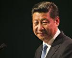 本周,北京当局推出计划,加快清理国企产能过剩,为私人和外国投资者创造更公平的竞争环境,准许它们进入先前的禁区,并采取步骤进行等待已久的财政洗牌。 (Greg Bowker - Pool/Getty Images)
