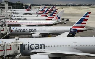 美国航空为3万员工涨薪15%至55%