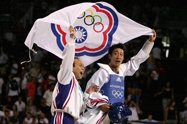 """台湾人对奥运场上""""中华台北""""名称不满"""