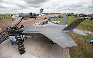五角大樓武器測試者:F-35戰機存嚴重問題