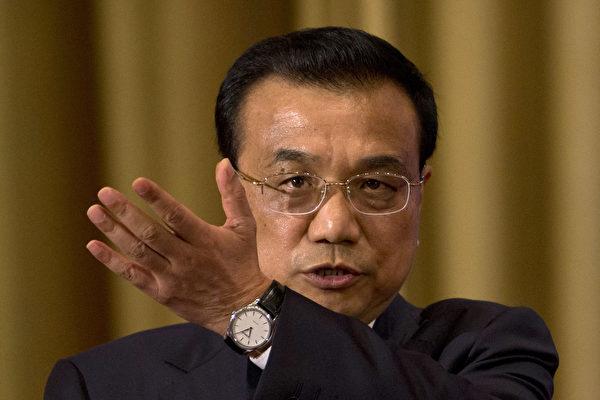 传李克强发怒:我还是你们的总理