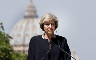 英國首相 梅伊