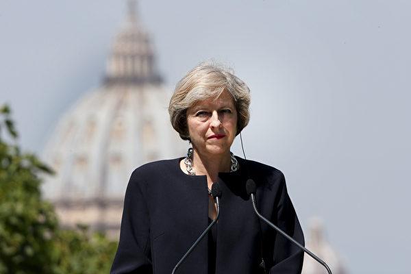 不经国会表决 英相将启动脱欧程序