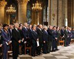圖為法國政界7月27日在巴黎聖母院進行彌撒,悼念7月26日被恐怖份子殺害的Jacques Hamel神父。 (BENOIT TESSIER/AFP/Getty Images)
