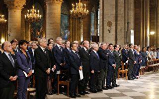 加强反恐 法国总统确定成立国民警卫队