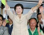 日本前防卫相小池百合子成为历史上首位女性东京都知事。(AFP/Getty Images)