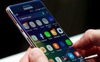 三星證實Galaxy Note 7確有個中國獨享版