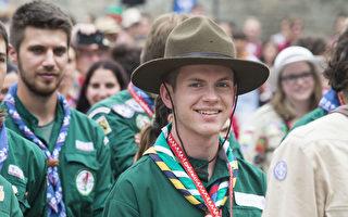 56国4500名童军首聚法国 传递和平与友爱