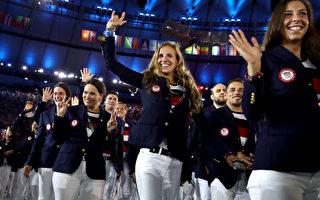 組圖:里約奧運開幕式 各國服裝大拼比
