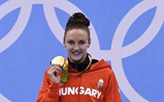 匈牙利游泳鐵娘子再奪第2金