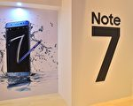 三星Galaxy Note 7。( JUNG YEON-JE/AFP/Getty Images)