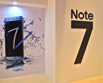 三星Galaxy Note 7。( JUNG YEON-JE/AFP/Getty Images)