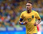 巴西足球名将内马尔。(Felipe Oliveira/Getty Images)