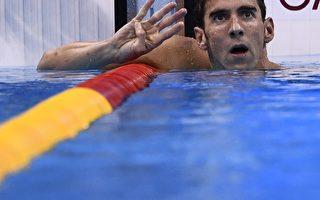 200米个人混合泳 菲尔普斯四连冠
