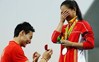 奥运赛场现求婚一幕 男女主角是中国选手