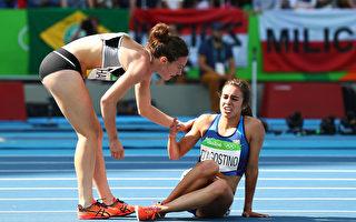 长跑女将摔出运动家精神 奥运奉上决赛门票