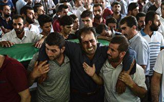 土耳其婚禮血案升至54死 土耳其誓言打IS
