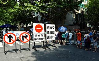 中共打造G20蓝天 下令关闭五省数百家工厂