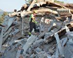 意大利強震