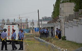 警鐘響起 誰襲擊了吉爾吉斯中使館