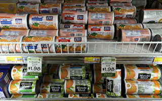 美國消費者信心指數攀升 創近一年新高