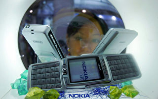 因中共食言 歐盟幫助在華電信企業努力失敗