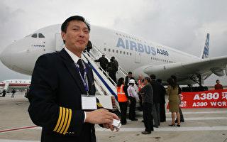 中國航空搶外籍飛行員 年薪30萬美元