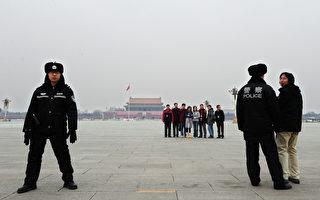 華爾街日報:中國經濟新指標是鎮壓指數