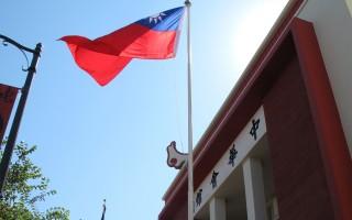 華埠黃氏宗親會降旗 有骨牌效應?