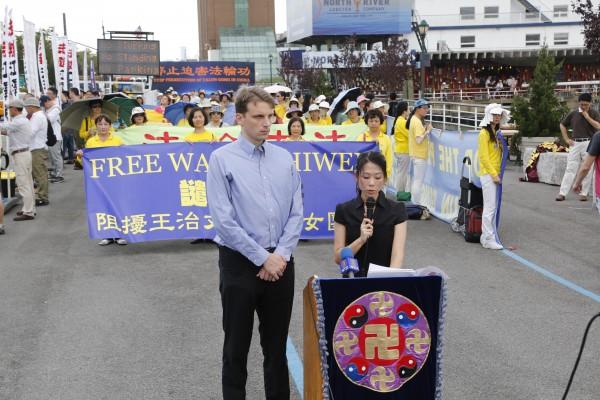 女儿营救王治文 法轮功学员纽约集会声援