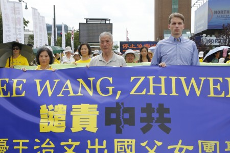 法轮功学员叶浩(中)2016年8月11日顶着烈日在纽约中领馆前的集会中声援王晓丹营救父亲王治文。(施萍/大纪元)