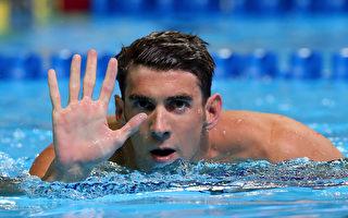 如何挑選奧運參賽選手 美國選拔賽一錘定音