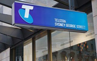 不让客户带走原号码 澳洲电信被罚150万元