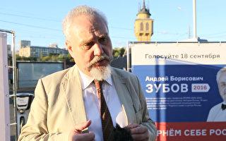 俄國議會選舉 候選人譴責中共活摘罪行