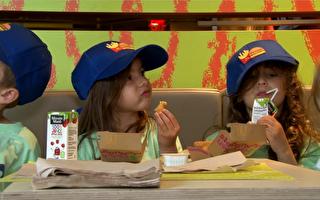麦当劳朝健康起步 涉半数产品