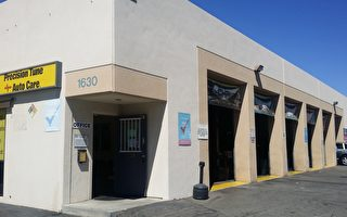舊金山灣區 如何選擇汽車保養維修店?(下)