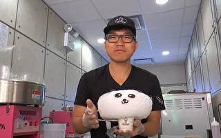 超人氣棉花糖冰淇淋 隨「韓風」吹到法拉盛
