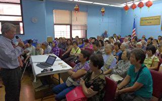 防癌讲座 专家谈华人易患的癌症及预防