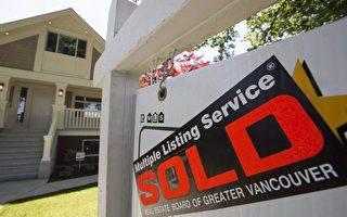 溫哥華15%新稅生效後 外國人不買房了?