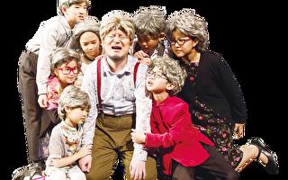 話劇《老友大逃亡》讓小孩「將心比己」演老人