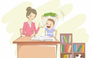 帮助家长和老师交流沟通的几点建议