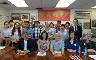 911受害賠償仍繼續 中華總商會12日辦講座