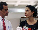 希拉里的最信賴助手 阿貝丁因為已分居的丈夫一再惹麻煩,被FBI牽出希拉里案中案。(John Moore/Getty Images)