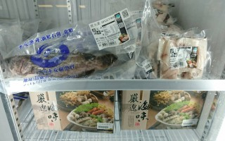 首創全型態銷售  石斑魚美味一次到位
