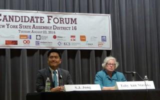 法拉盛州參議員參選人首場辯論