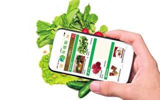 「產業篇」 手機APPS買有機蔬果 主攻忙碌上班族